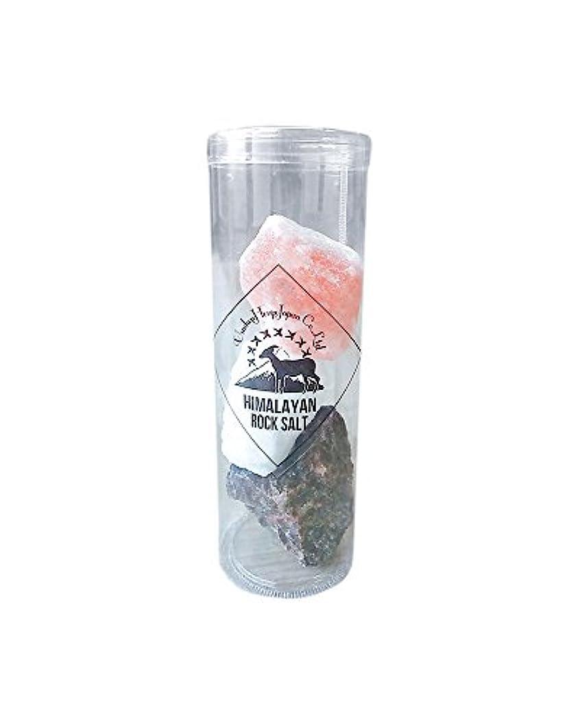 十分ではない起きている高くヒマラヤ岩塩 バスソルト ミックス 3~4個 オーガンジー袋付き