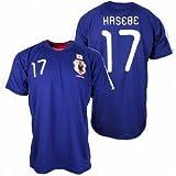 Jリーグエンタープライズ 日本代表 コンフィットTシャツ NO.17 長谷部 ブルー×ホワイト×レッド