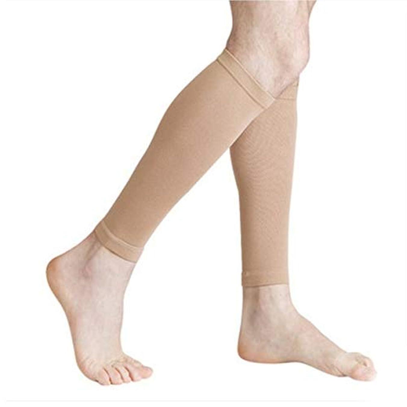 熟練した制限されたコースふくらはぎコンプレッションスリーブ脚コンプレッションソックスシンスプリントふくらはぎの痛みを軽減メンズランニング用サイクリング女性用スリーブ-スキン
