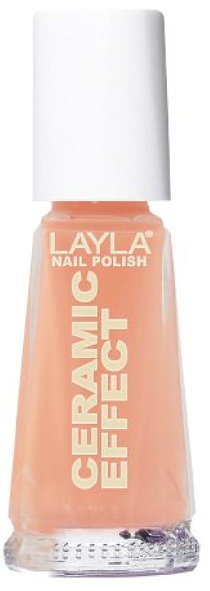スプリット出演者スーダンSmalto Layla Ceramic Effect N.49 Peachy Nail Polish