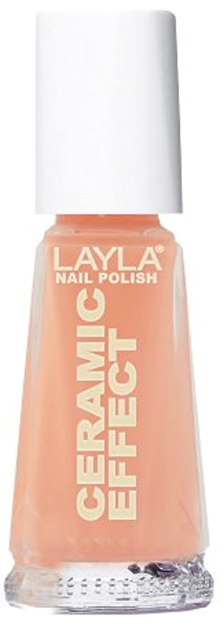 ズームインする差別化する間違いSmalto Layla Ceramic Effect N.49 Peachy Nail Polish