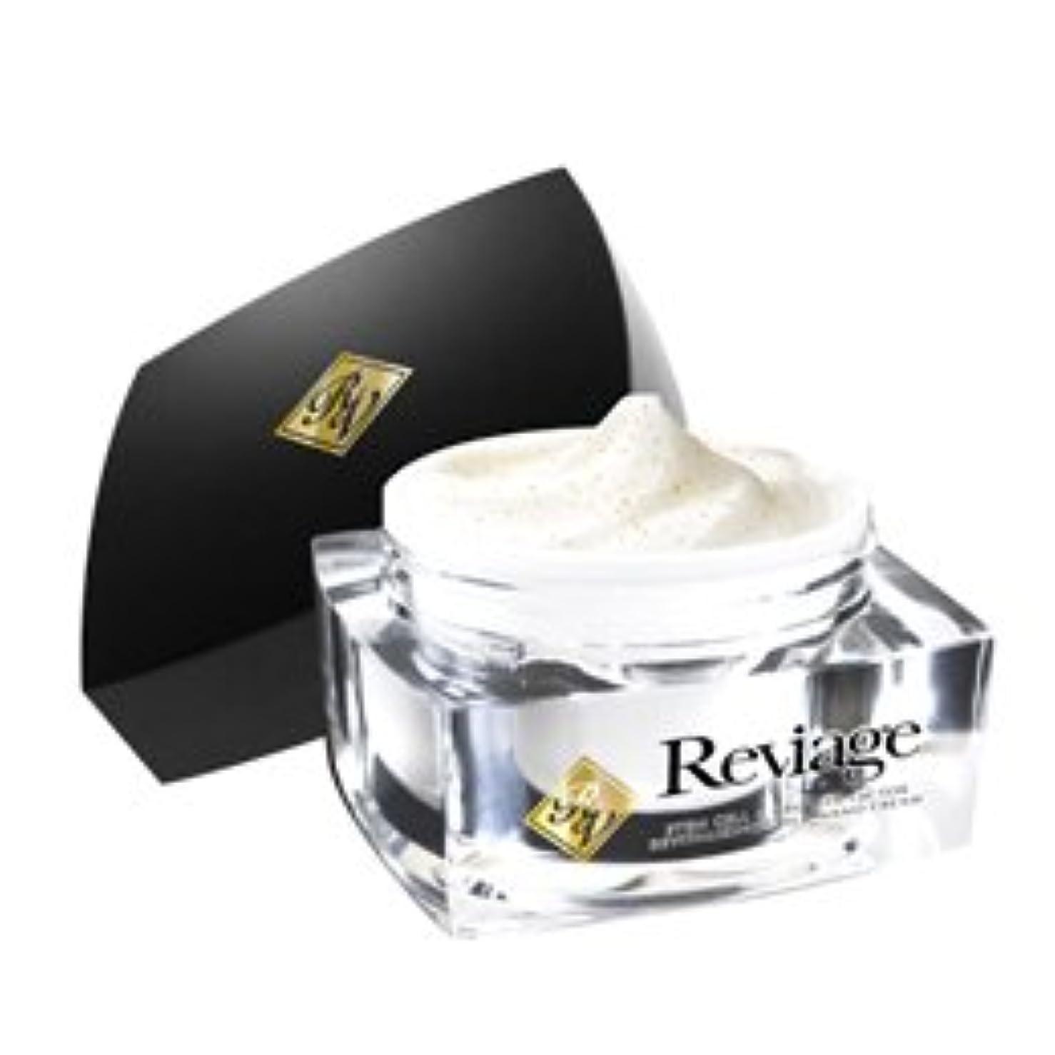 小包魅惑する(3個まとめ売り) Reviage ステムセル&グロースファクター リバイタライジングゴールドナノクリーム