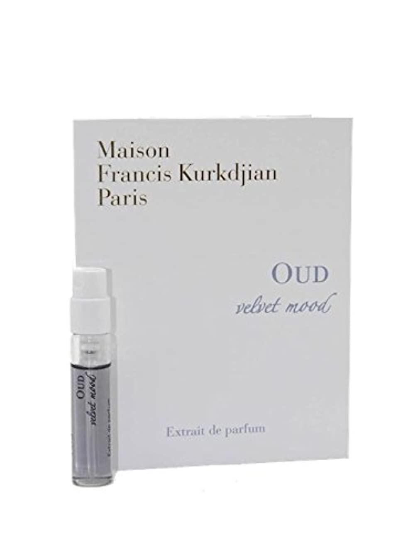 振る舞い取得するクレタMaison Francis Kurkdjian Oud Velvet Mood Extrait de Parfum Vial Sample 2ml(メゾン フランシス クルジャン ウード ベルベット ムード オードパルファン 2ml)[海外直送品] [並行輸入品]