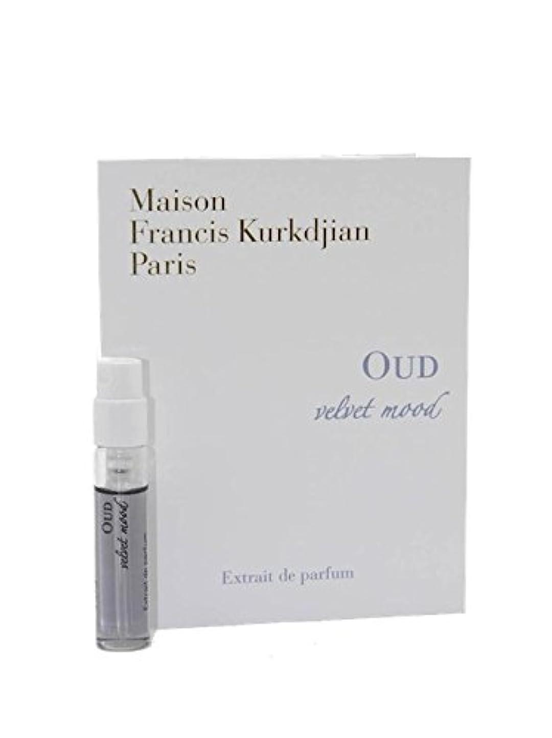 拮抗苦しめるガソリンMaison Francis Kurkdjian Oud Velvet Mood Extrait de Parfum Vial Sample 2ml(メゾン フランシス クルジャン ウード ベルベット ムード オードパルファン...