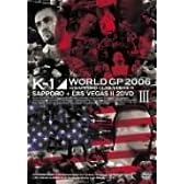 K-1 World GP 2006 in Sapporo / Las Vegas 2 [DVD]