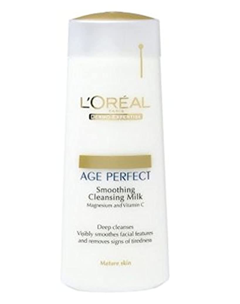 L'Oreall真皮専門知識の年齢、完璧なスムージングクレンジングミルク200ミリリットル (L'Oreal) (x2) - L'Oreall Dermo-Expertise Age Perfect Smoothing...