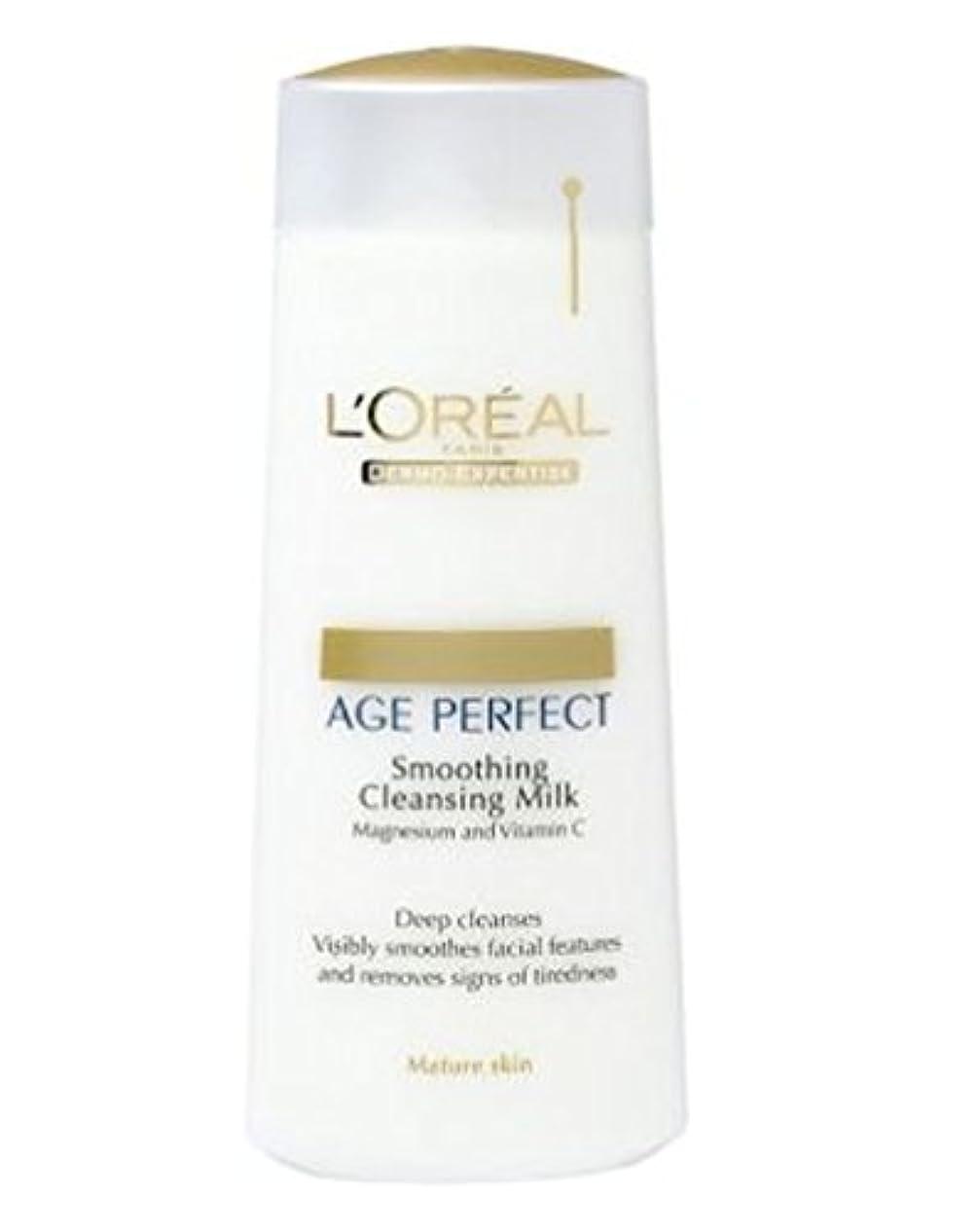 揺れる嬉しいです後ろにL'Oreall真皮専門知識の年齢、完璧なスムージングクレンジングミルク200ミリリットル (L'Oreal) (x2) - L'Oreall Dermo-Expertise Age Perfect Smoothing...