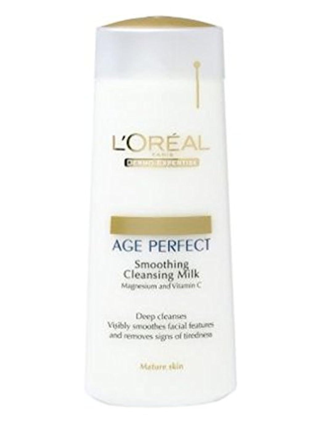 くちばし気性ウェーハL'Oreall Dermo-Expertise Age Perfect Smoothing Cleansing Milk 200ml - L'Oreall真皮専門知識の年齢、完璧なスムージングクレンジングミルク200ミリリットル...