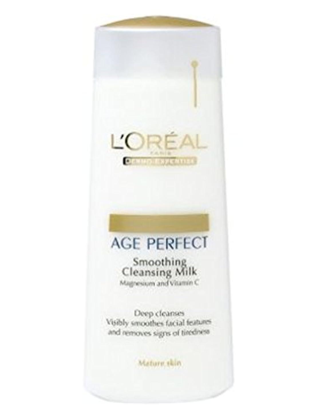 事故針トーストL'Oreall真皮専門知識の年齢、完璧なスムージングクレンジングミルク200ミリリットル (L'Oreal) (x2) - L'Oreall Dermo-Expertise Age Perfect Smoothing...