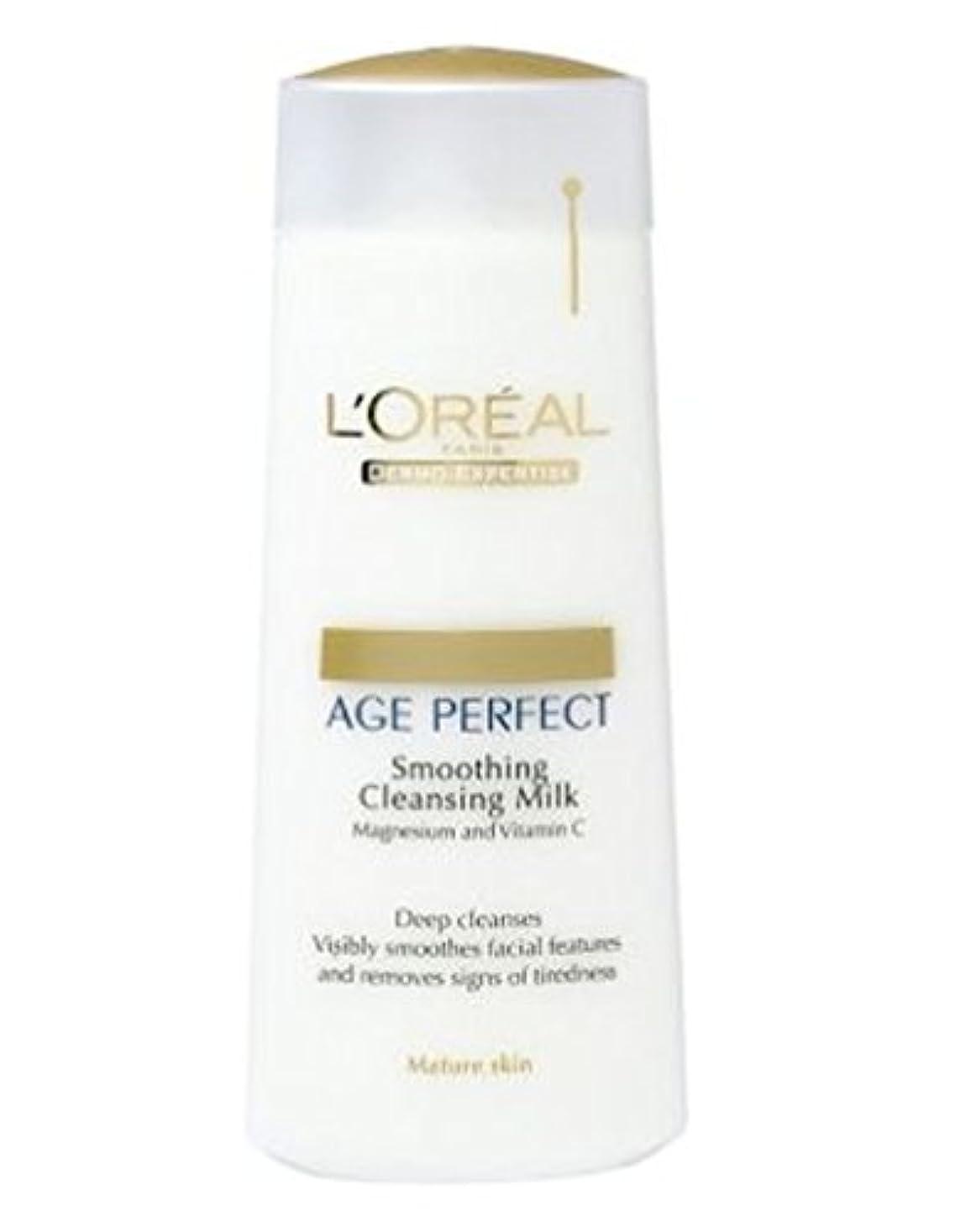妨げる恐ろしいです松の木L'Oreall Dermo-Expertise Age Perfect Smoothing Cleansing Milk 200ml - L'Oreall真皮専門知識の年齢、完璧なスムージングクレンジングミルク200ミリリットル...