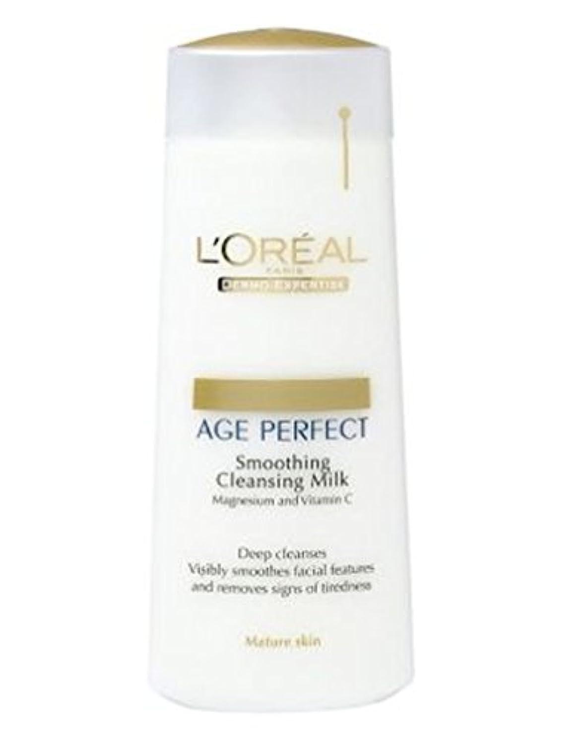 認証不誠実対処L'Oreall Dermo-Expertise Age Perfect Smoothing Cleansing Milk 200ml - L'Oreall真皮専門知識の年齢、完璧なスムージングクレンジングミルク200ミリリットル...