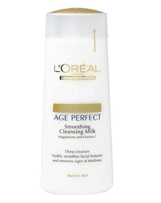 性交つば伝染性のL'Oreall Dermo-Expertise Age Perfect Smoothing Cleansing Milk 200ml - L'Oreall真皮専門知識の年齢、完璧なスムージングクレンジングミルク200ミリリットル...