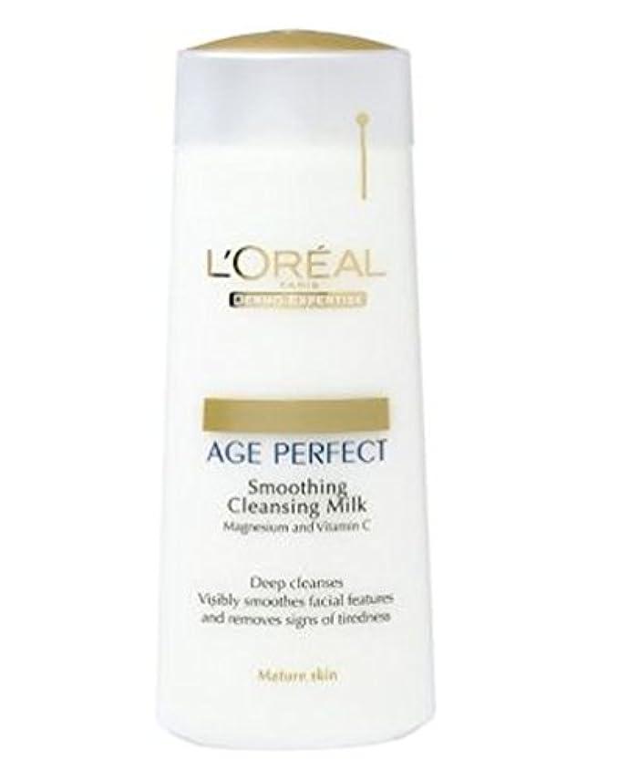 夕食を作るインフルエンザエクスタシーL'Oreall真皮専門知識の年齢、完璧なスムージングクレンジングミルク200ミリリットル (L'Oreal) (x2) - L'Oreall Dermo-Expertise Age Perfect Smoothing...