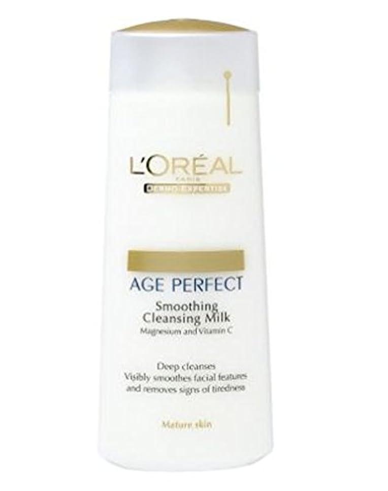 エリート怒る困惑したL'Oreall真皮専門知識の年齢、完璧なスムージングクレンジングミルク200ミリリットル (L'Oreal) (x2) - L'Oreall Dermo-Expertise Age Perfect Smoothing...