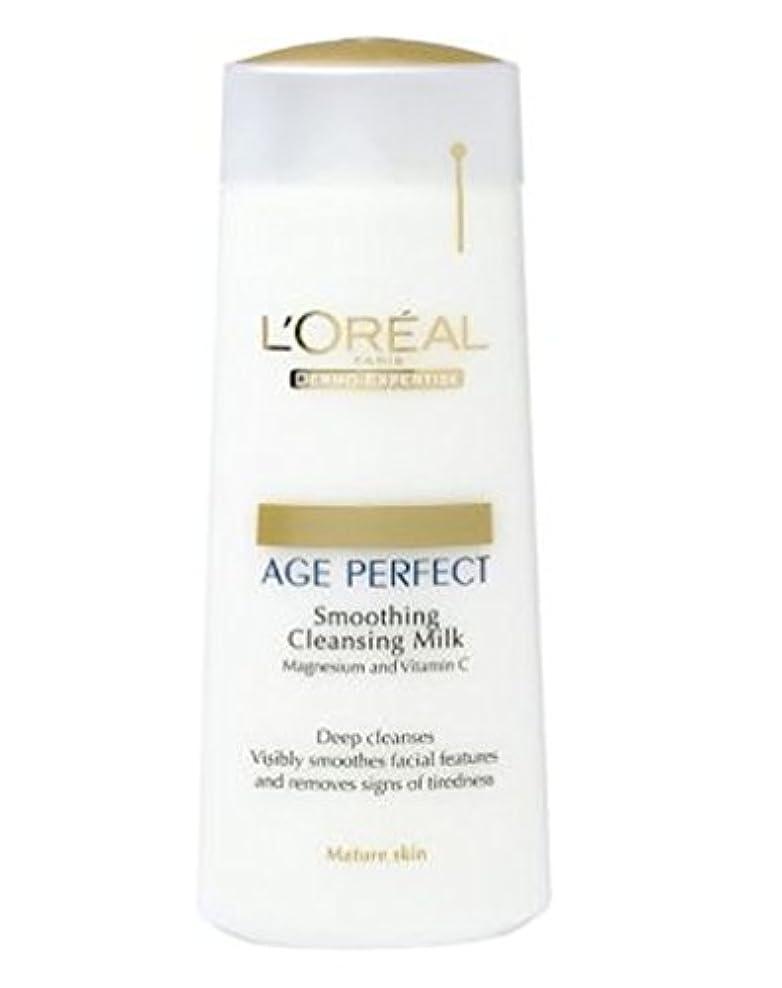 お父さんぶどう誤解L'Oreall Dermo-Expertise Age Perfect Smoothing Cleansing Milk 200ml - L'Oreall真皮専門知識の年齢、完璧なスムージングクレンジングミルク200ミリリットル...