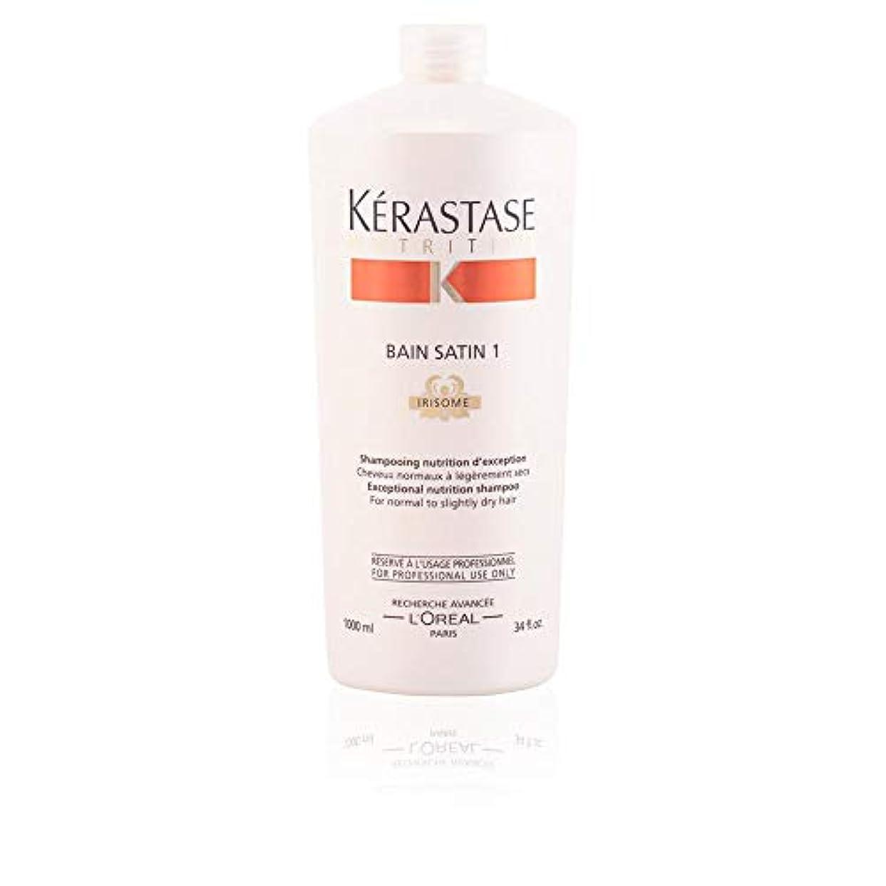血統理容師かび臭いケラスターゼ(KERASTASE) NU バン サテン 1 1,000ml[並行輸入品]