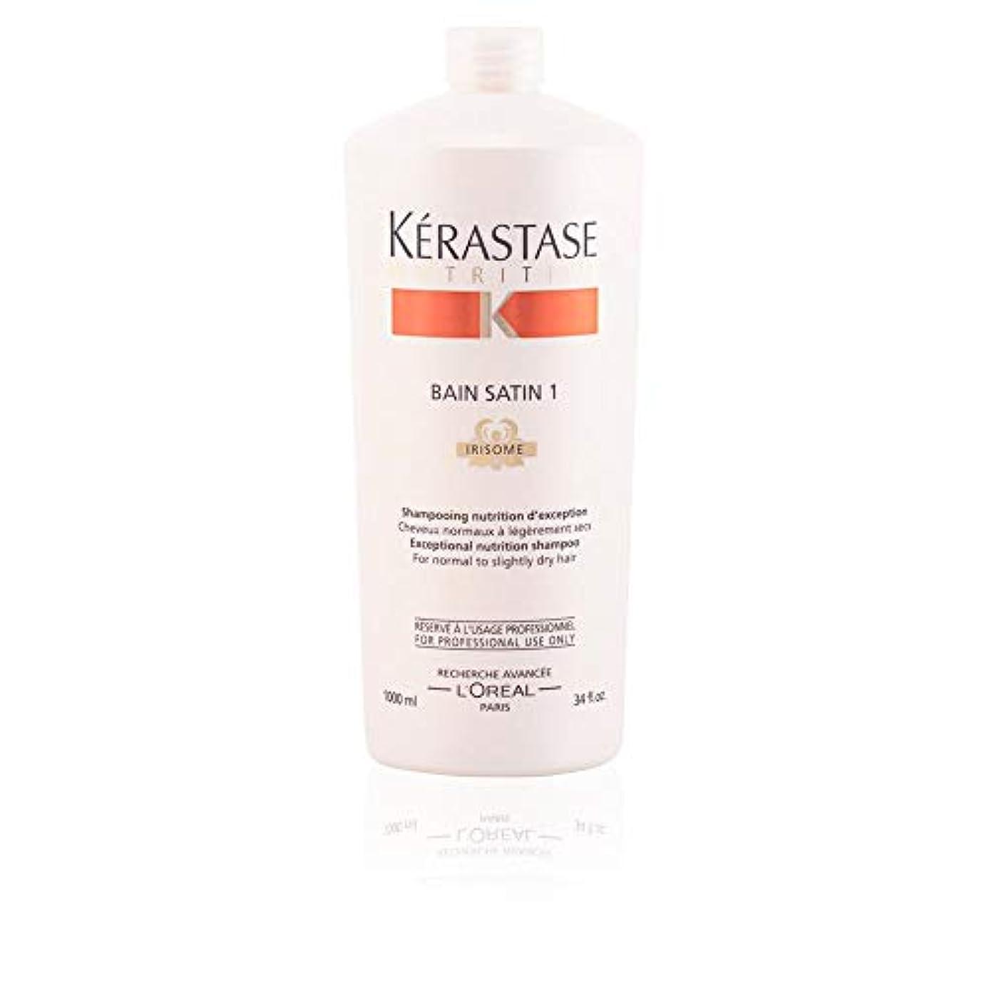個人的に排出若いケラスターゼ(KERASTASE) NU バン サテン 1 1,000ml[並行輸入品]