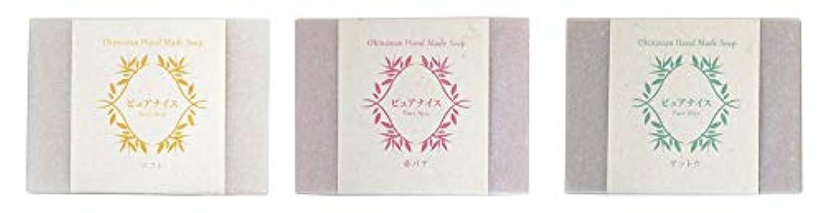 ペニーシュガー忠誠ピュアナイス おきなわ素材石けんシリーズ 3個セット(ソフト、赤バナ、ゲットウ)