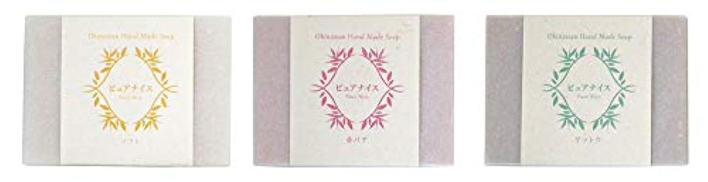 レキシコンカレンダーコックピュアナイス おきなわ素材石けんシリーズ 3個セット(ソフト、赤バナ、ゲットウ)