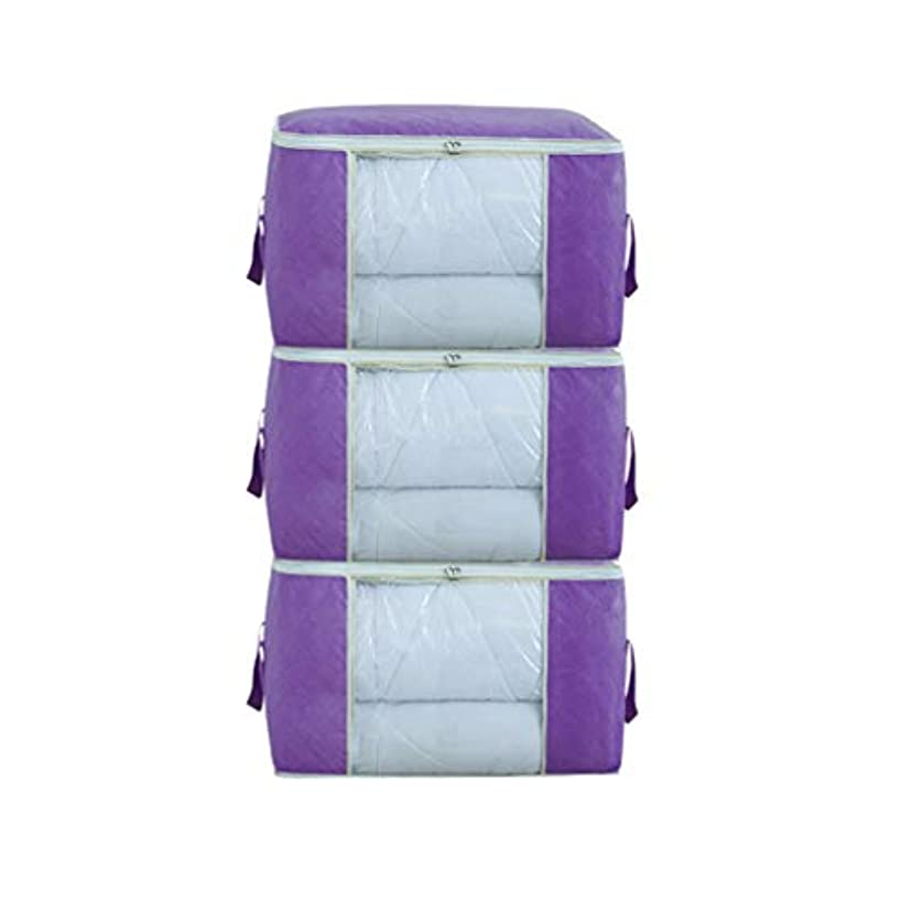 森バラバラにする差し控える収納バッグ/仕上げバッグ折りたたみ式、大容量/防水/防湿、節約スペース/再利用可能、洋服/毛布/クローゼット/寝室に最適(3ピースセット)