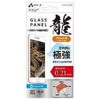 【まとめ 2セット】 エアージェイ iPhone8・7用ガラスパネルドラゴントレイル 龍 VG87-9H6D