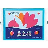 (まとめ) 合鹿製紙 おはながみ五色鶴 水 GO-500-LB 1パック(500枚) 【×10セット】 [簡易パッケージ品]