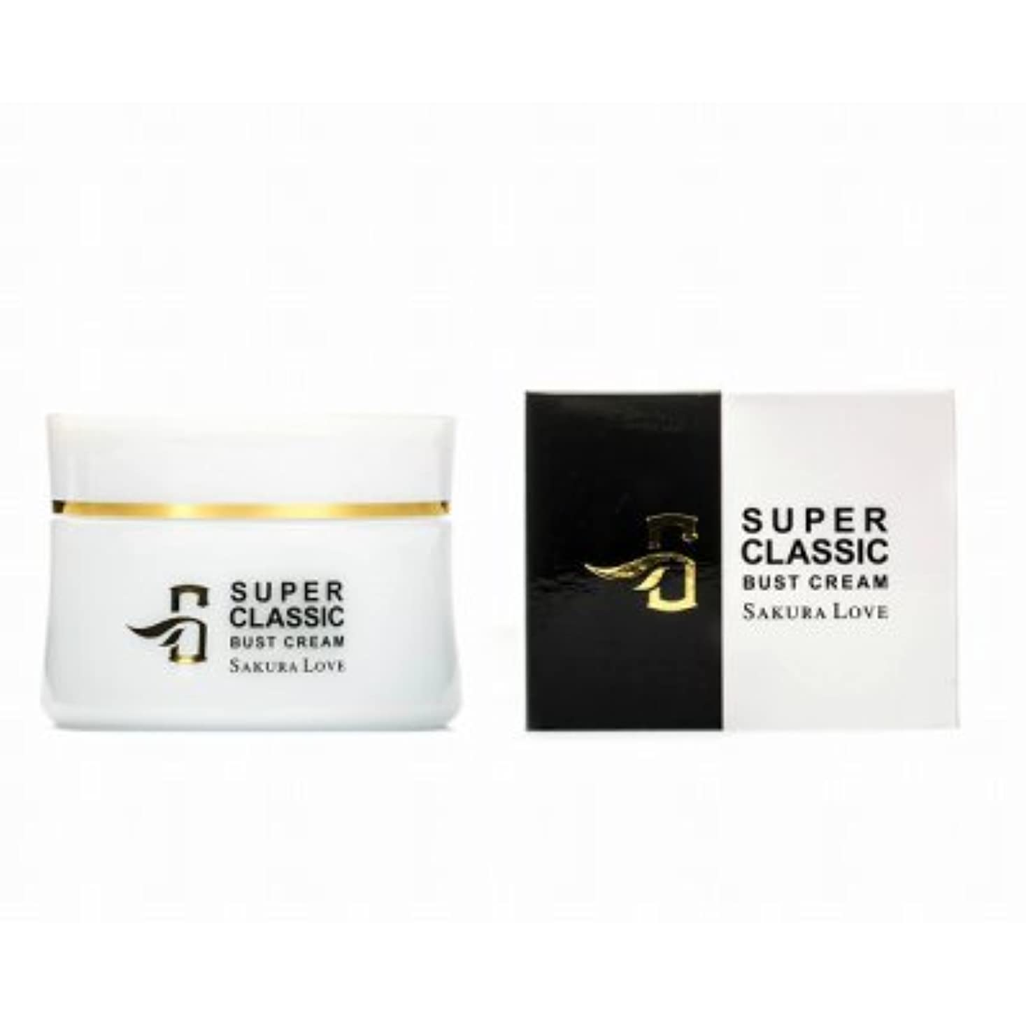六分儀インセンティブ寝室を掃除するSUPER CLASSIC BUST CREAM SCボディクリーム