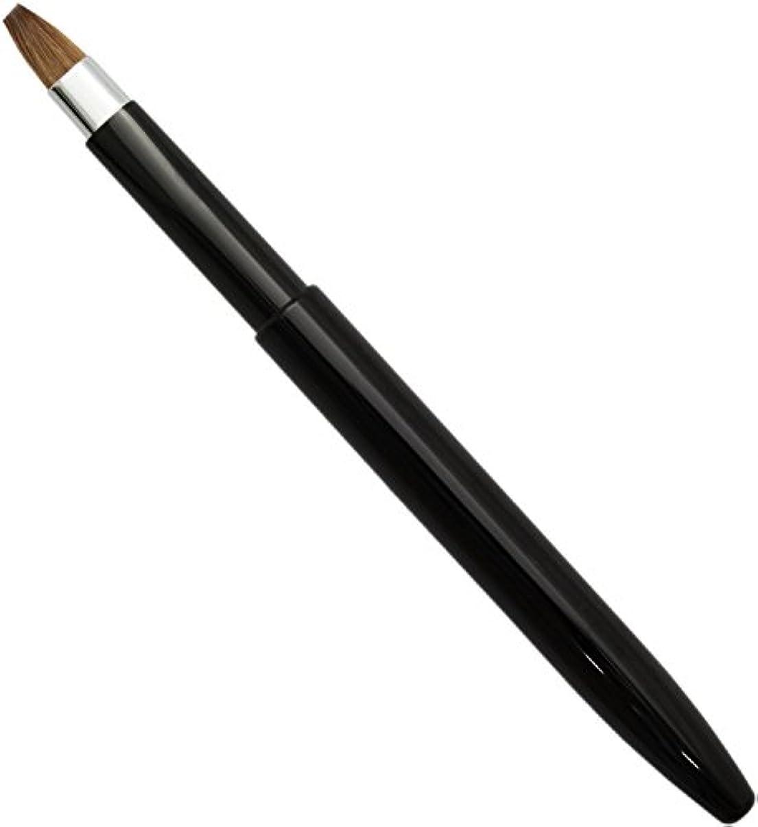 株式会社首電気的熊野筆 メイクブラシ KUシリーズ リップブラシ オート イタチ毛