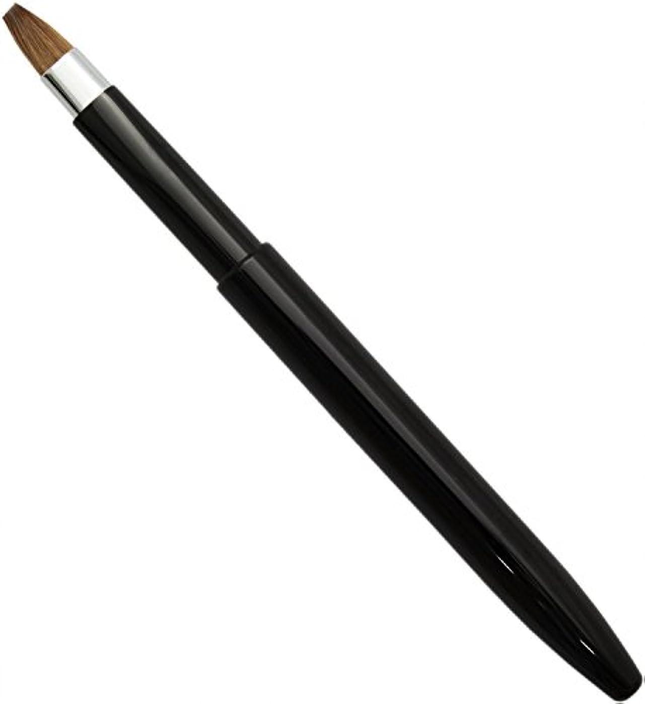 に渡って上陸ラリー熊野筆 メイクブラシ KUシリーズ リップブラシ オート イタチ毛