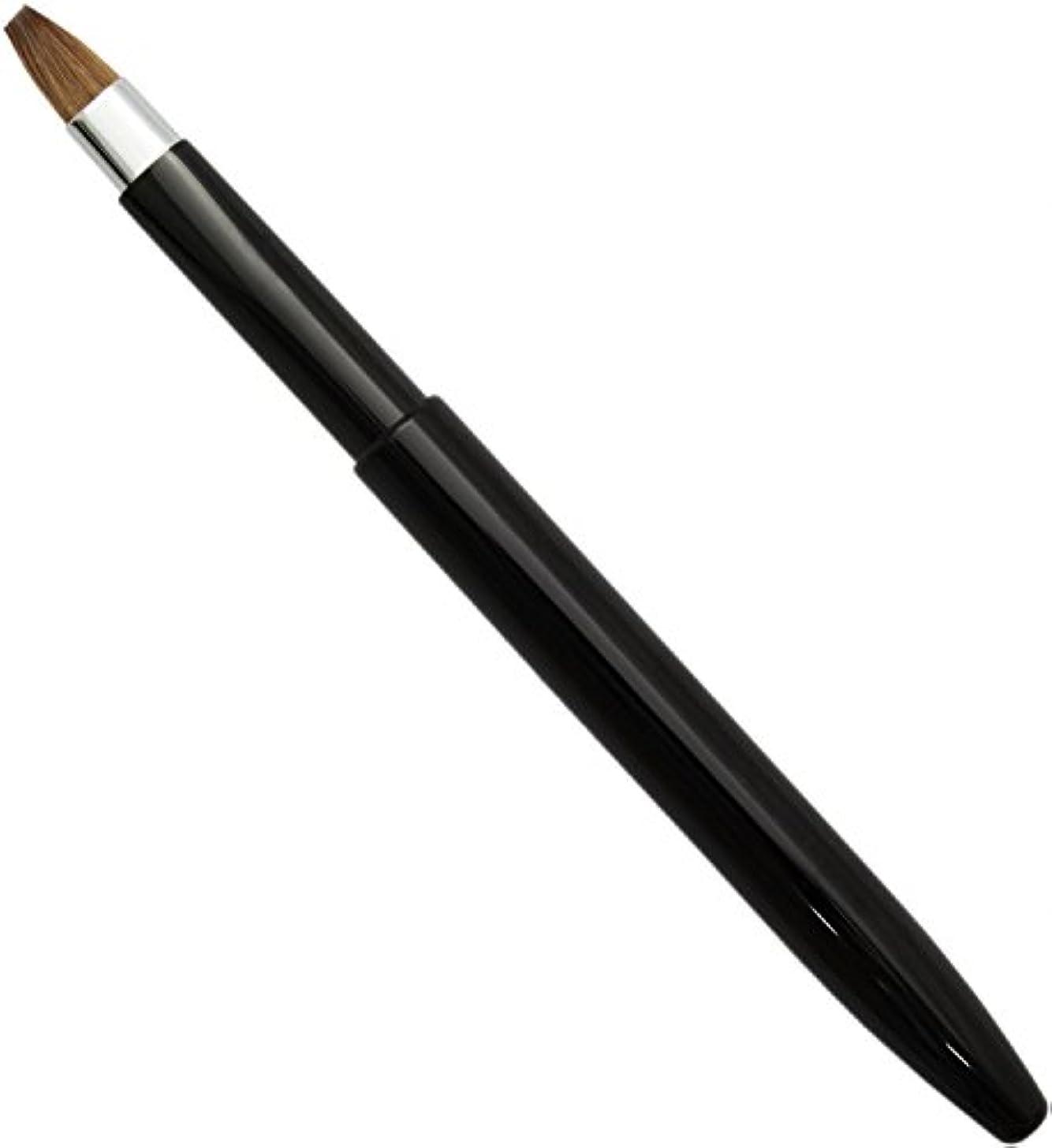 考古学者サーカスおばさん熊野筆 メイクブラシ KUシリーズ リップブラシ オート イタチ毛