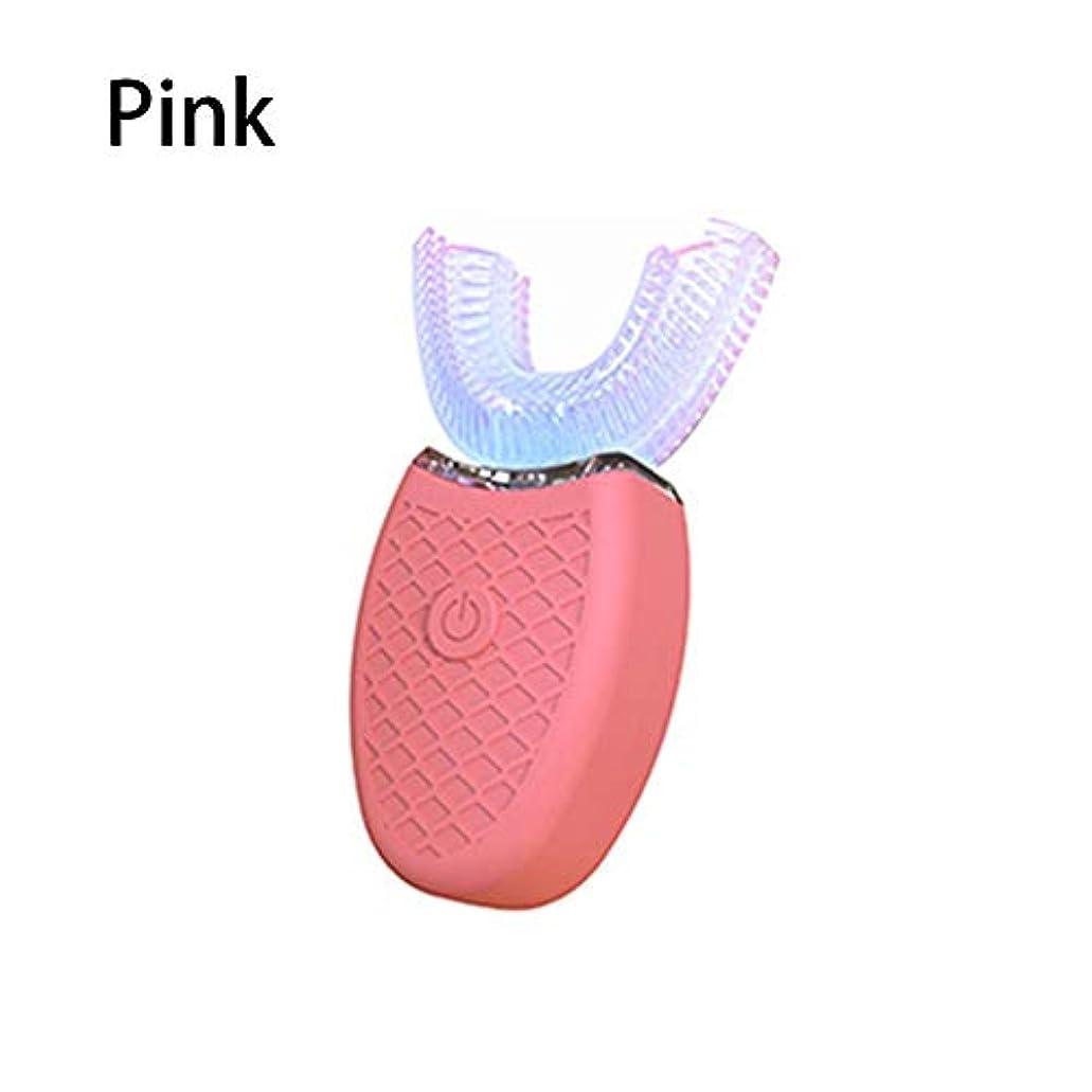 傘桁意気消沈したU型電動歯ブラシ超音波自動歯ブラシ 360°包囲清掃歯 怠け者歯ブラシ USB充電 IPX7防水 自動歯ブラシ
