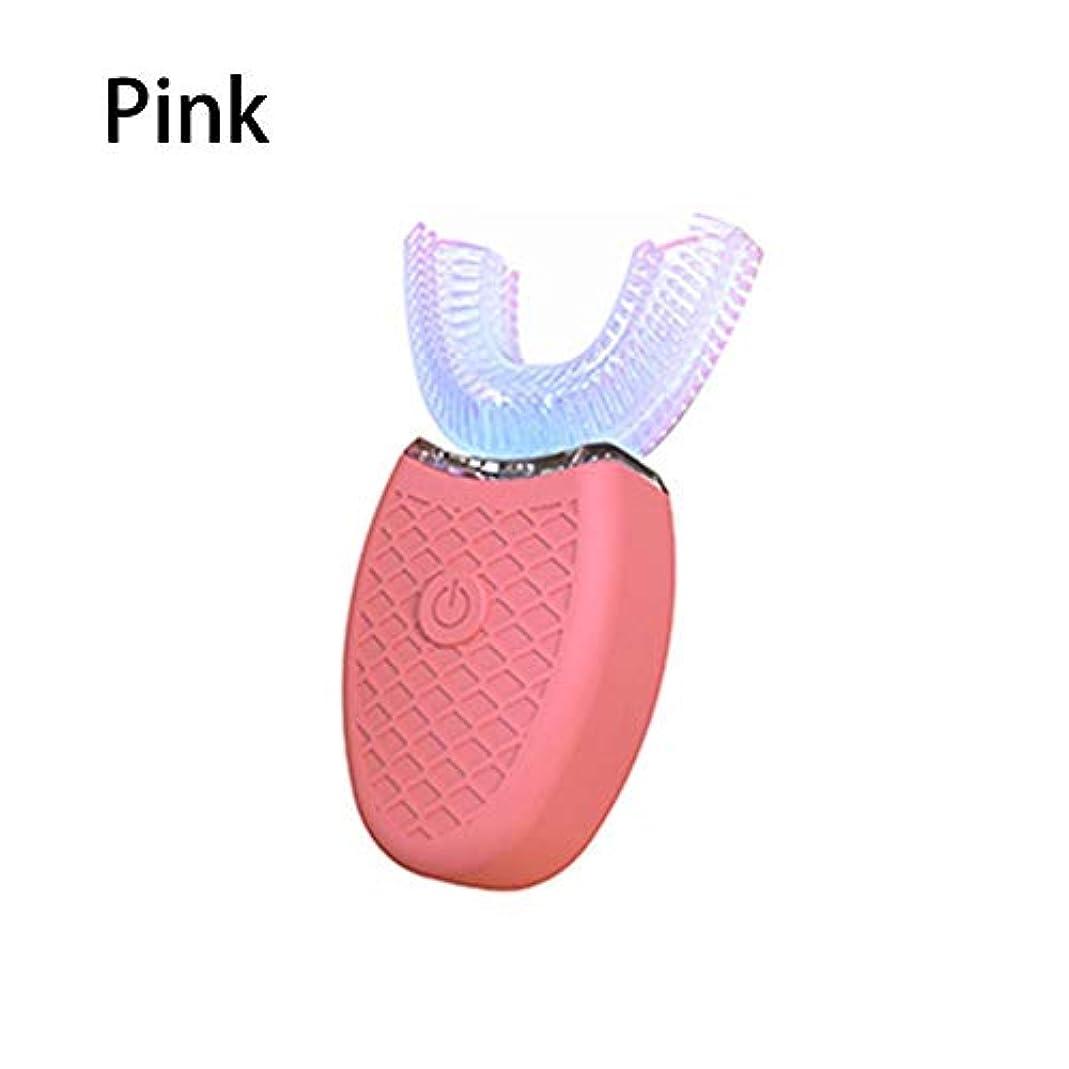 容器のみ海洋U型電動歯ブラシ超音波自動歯ブラシ 360°包囲清掃歯 怠け者歯ブラシ USB充電 IPX7防水 自動歯ブラシ