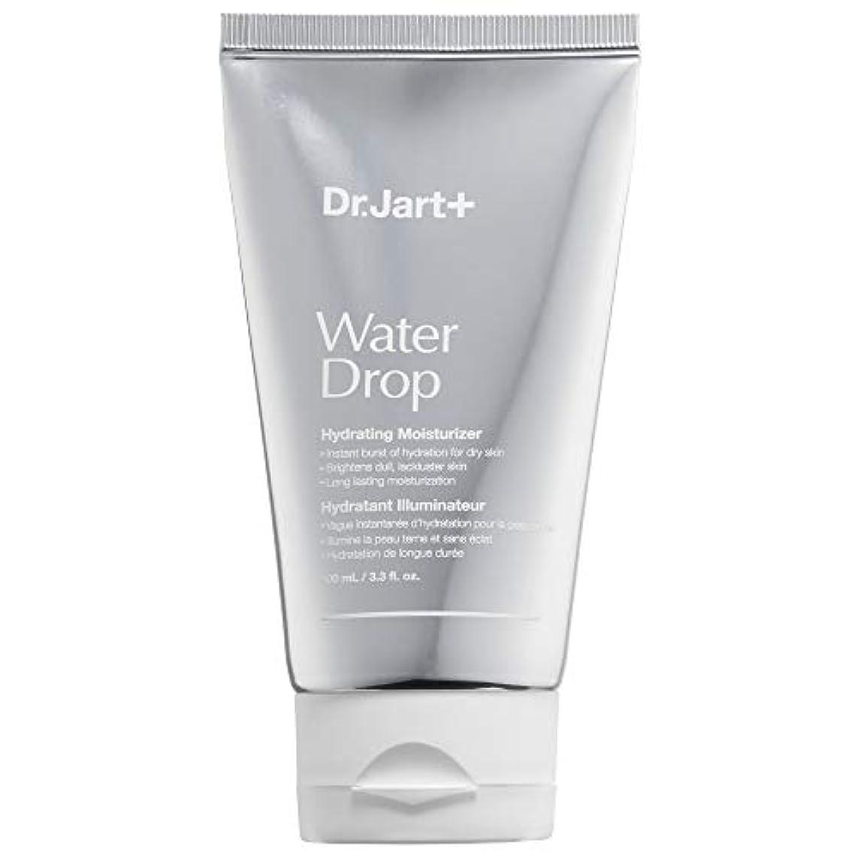 酸っぱいフルーティーメンダシティDr.jart+ Water Drop Hydrating Moisturizer