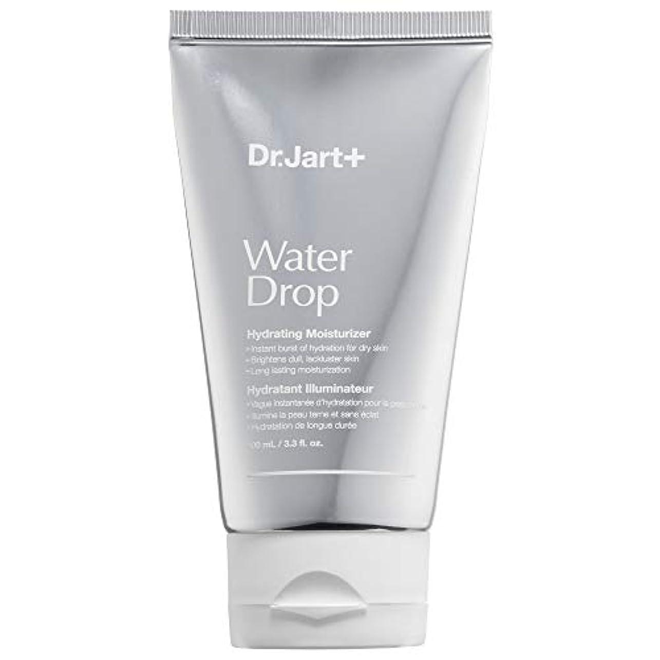 解説鼻ティッシュDr.jart+ Water Drop Hydrating Moisturizer