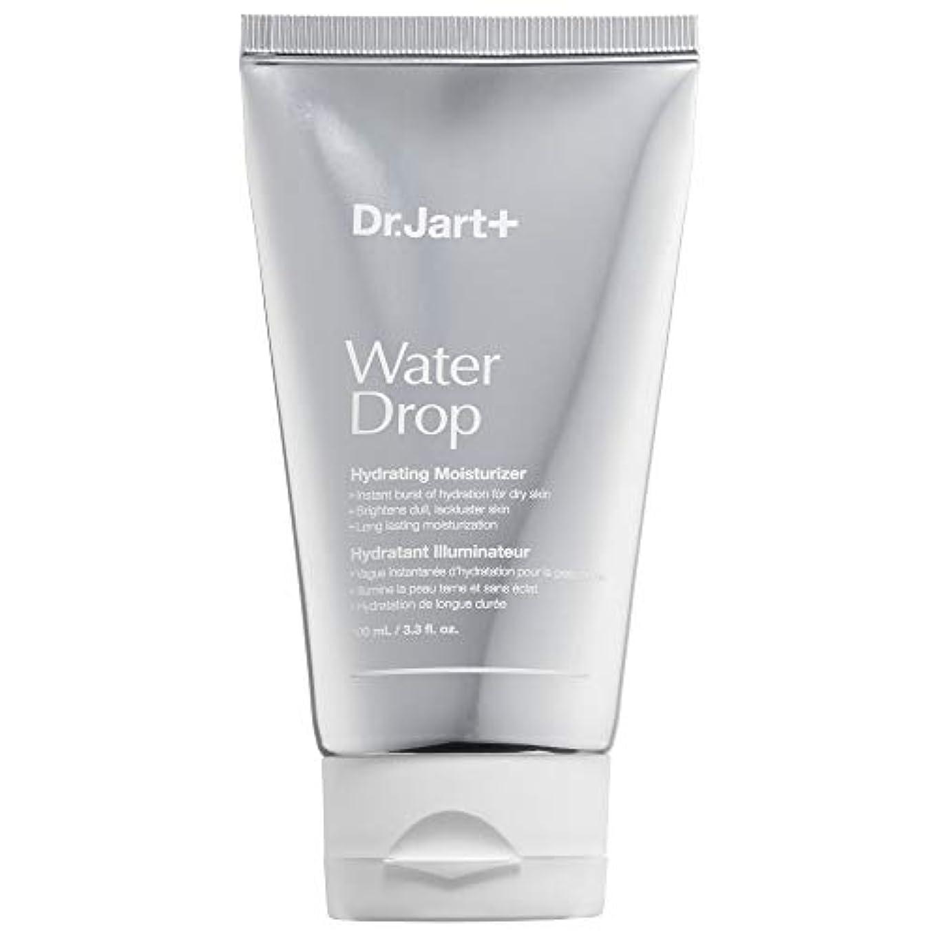 斧送信するサークルDr.jart+ Water Drop Hydrating Moisturizer