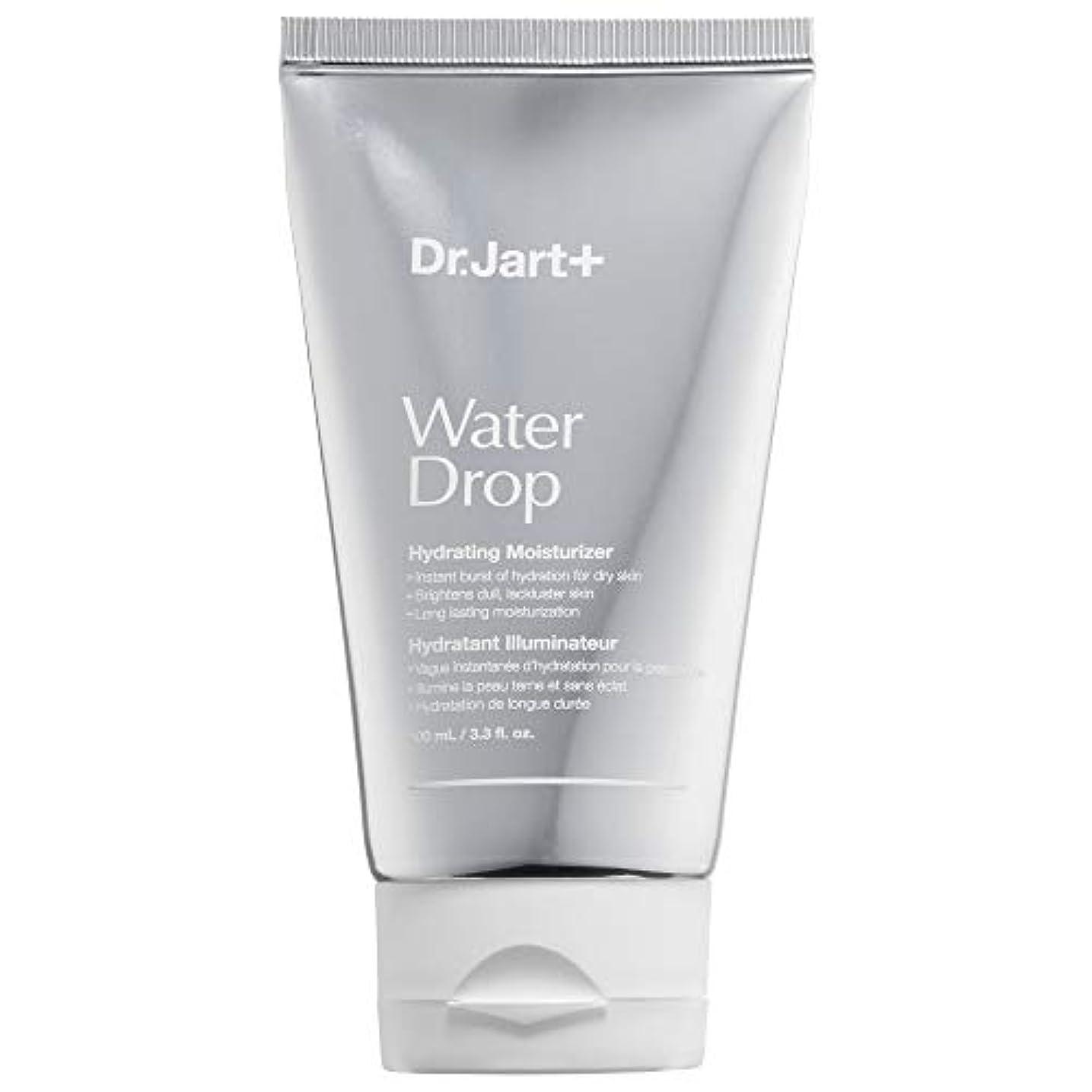 開発ランプ北へDr.jart+ Water Drop Hydrating Moisturizer
