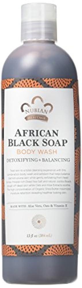 排泄する堀弱点Nubian Heritage BDYウォッシュ、2アフリカのBLKソープ13 Fzのパック