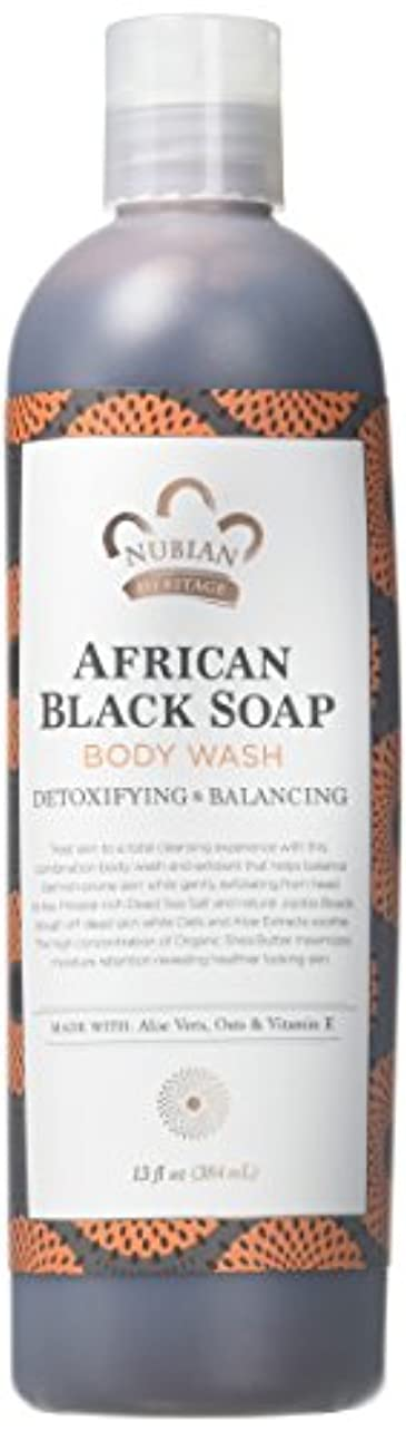 Nubian Heritage BDYウォッシュ、2アフリカのBLKソープ13 Fzのパック