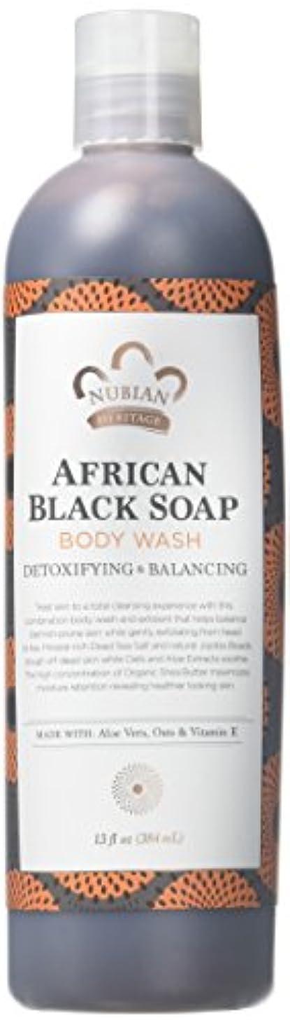 服を洗う繕う検出可能Nubian Heritage BDYウォッシュ、2アフリカのBLKソープ13 Fzのパック