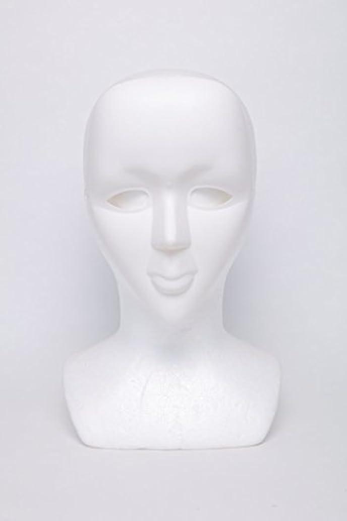 厳しい木急流ホワイトマスク
