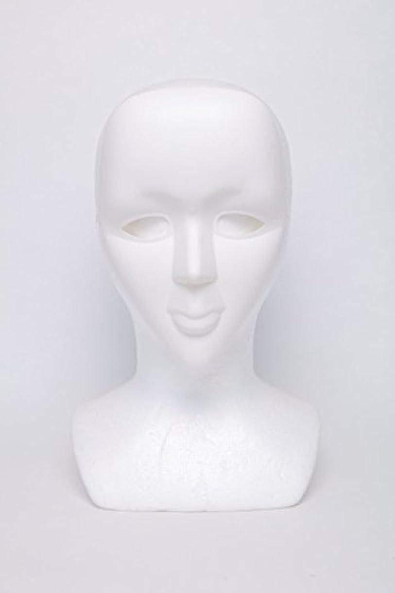 牧草地レンダリング男ホワイトマスク