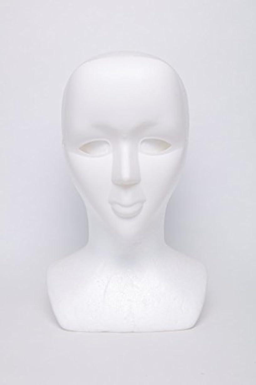 送る人質電池ホワイトマスク