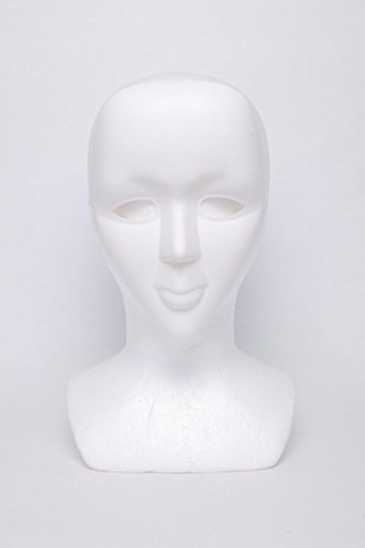 ユーザー子供っぽい印をつけるホワイトマスク
