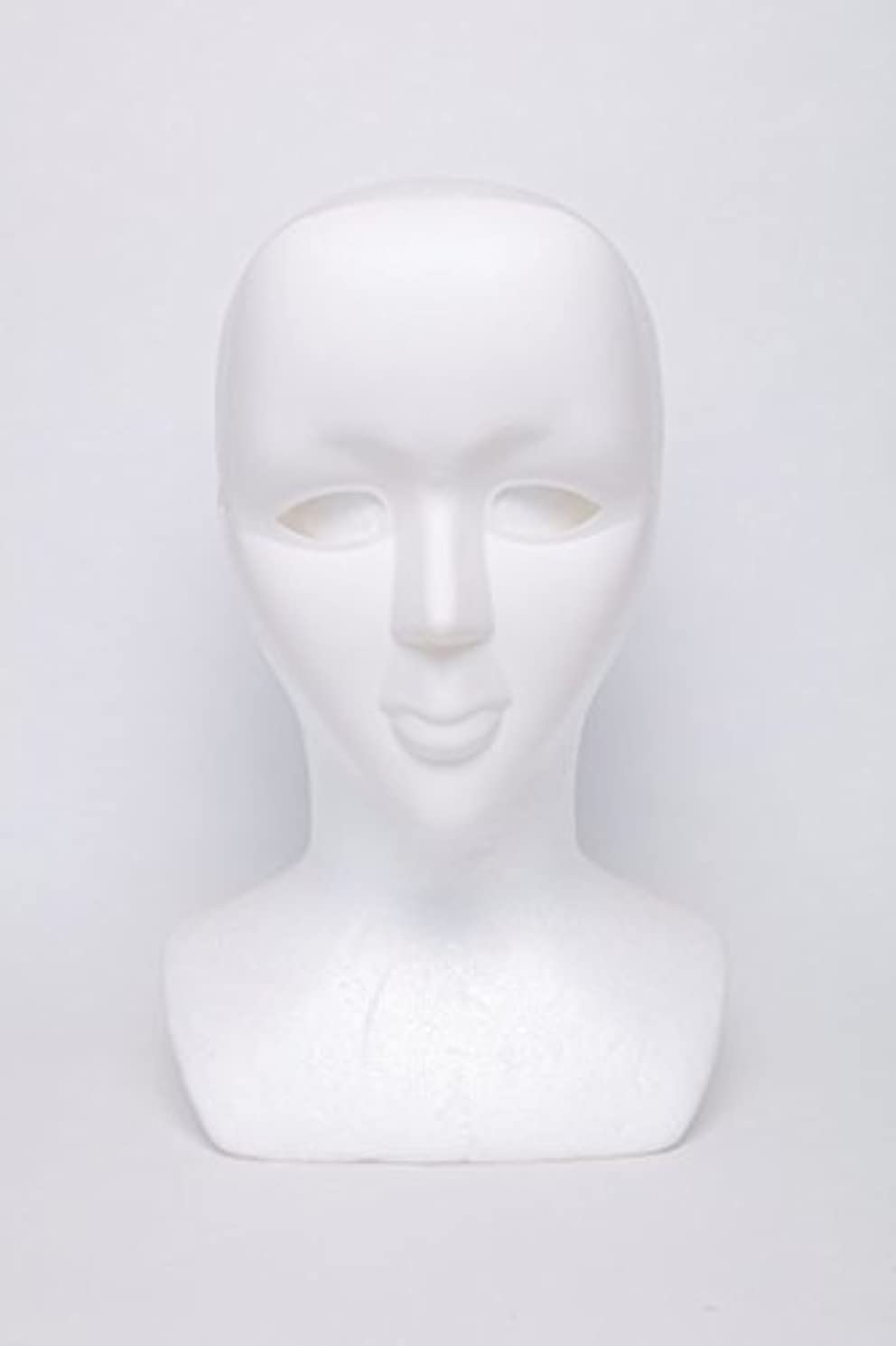 硬化する苦行台無しにホワイトマスク