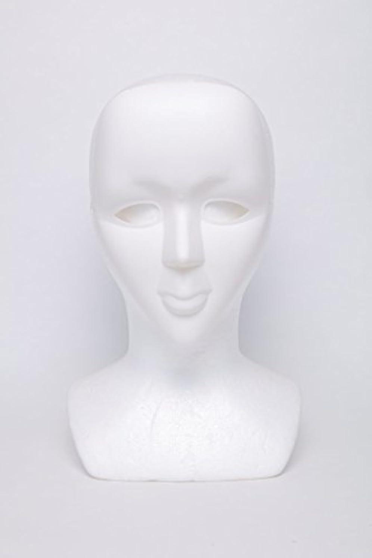 自殺聡明マッシュホワイトマスク