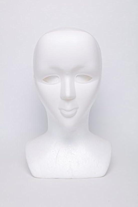 ホワイトマスク