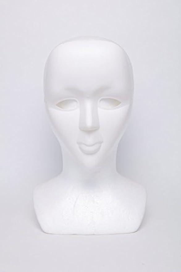 ノベルティ父方の障害者ホワイトマスク