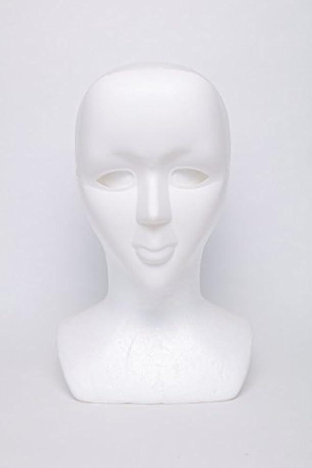 質量日気楽なホワイトマスク