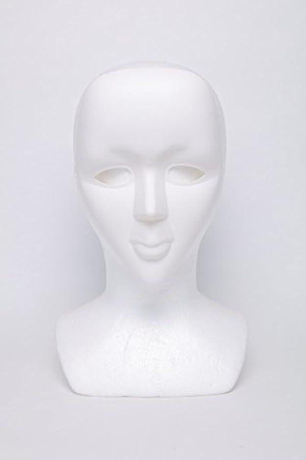 ロシア納得させる栄光のホワイトマスク