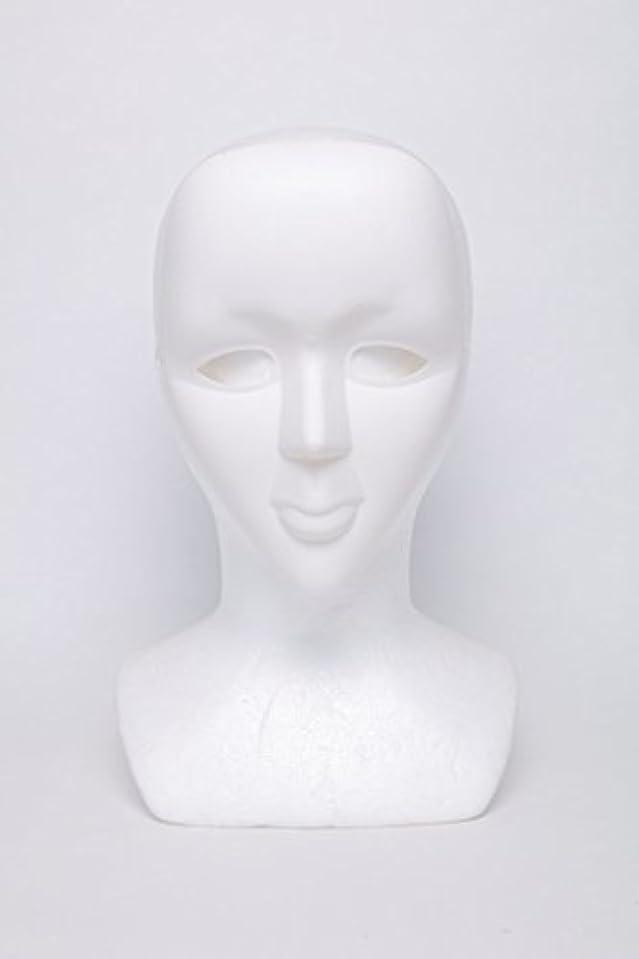 中止します世界に死んだ書き出すホワイトマスク